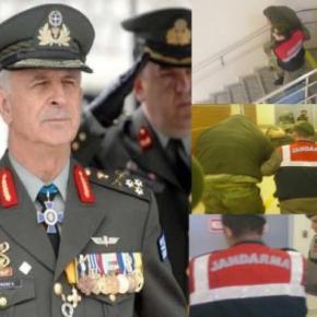 Στρατηγός Ζιαζιάς: Το ανατριχιαστικό μήνυμα του για τους συλληφθέντεςστρατιωτικούς