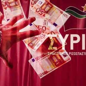 Proti Fora Aristera: 1,7 εκατ. κατασχέσεις για χρέη στην Εφορία μόνο μέσα στο2017!
