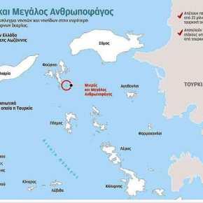 Τι κρύβει η στρατηγική τηςΤουρκίας