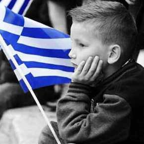 Ρέκβιεμ για την Ελλάδα που χάνεται – Μόνο μέσα από το ολοκαύτωμα της ύπαρξής μας θα έλθει ηΑνάσταση!