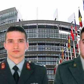 Στο Ευρωπαϊκό Κοινοβούλιο το θέμα των 2 Ελλήνωνστρατιωτικών