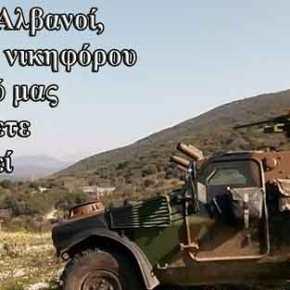 Αλβανικά ΜΜΕ: «Η Ελλάδα στέλνει στρατό στα σύνορα με την Αλβανία» – Κατηγορούν την Αθήνα για «Βαλκανικήμεγαλομανία»