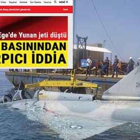Θέλει η «Φατμέ για να κρυφτεί» και η Χαρά δεν την αφήνει …Τι γράφουν τα Τουρκικά ΜΜΕ για την Πτώση του Μιράζ!(upd)