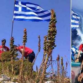 Τελικά τι συμβαίνει; Το λιμενικό απαγορεύει σε Ελληνες να προσεγγίσουν τις βραχονησίδεςΑνθρωποφάγος
