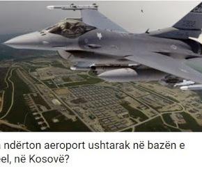 «Οι Αμερικανοί δημιουργούν στρατιωτικό αεροδρόμιο στοΚόσοβο»