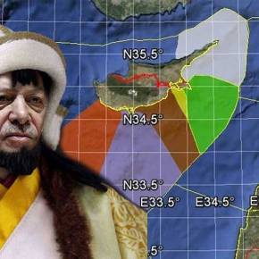 EKTAKTO – Προοίμιο σύγκρουσης! Επιστολή-«βόμβα» της Τουρκίας στον ΟΗΕ: Αμφισβητείται πλήρως η ελληνική και κυπριακήυφαλοκρηπίδα