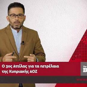 Βίντεο: Αυτό είναι το θερμό επεισόδιο που ψάχνει ο Ερντογάν στοΑιγαίο