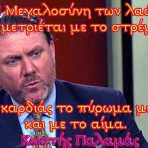 """""""Δεν κάνουμε πόλεμο με την Ελλάδα γιατί είμαστε πολύ δυνατοί""""! Ο γραφικός σύμβουλος Ερντογάνπροκαλεί!"""