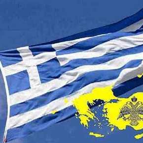 Επικός Δημήτρης Νατσιός. Ελλάδα: το μεγάλο γαλάζιο εικονοστάσι της ΑγίαςΠίστης