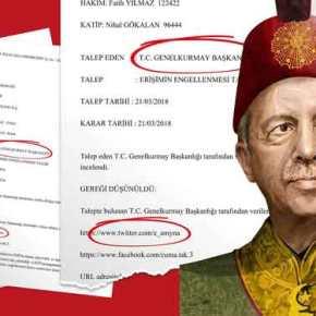 Το τουρκικό Γενικό Επιτελείο κλείνει ελληνικούς λογαριασμούς στοtwitter!