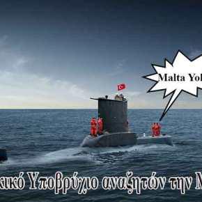 Σε πολεμική ετοιμότητα ο τουρκικός στόλος για Αιγαίο και Α.Μεσόγειο