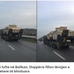 «Άνεμος πολέμου στα Βαλκάνια- η Αλβανία παραλαμβάνει θωρακισμέναοχήματα»