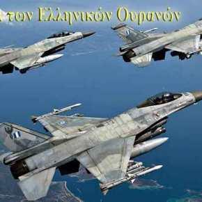 Συγκεντρώνει ναυτικές δυνάμεις στα Ίμια και το νότιο Αιγαίο ηΤουρκία