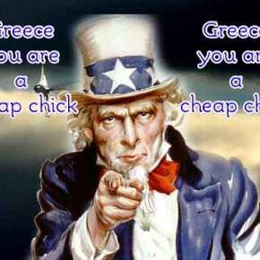 Η αμερικανική βοήθεια των ΗΠΑ στην Ελλάδα πότε θα ΄ρθει; Δεν την είδαμε ούτε με ταF-16