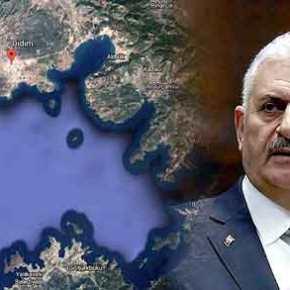 Τουρκική γκάφα: Για άλλα νησιά μιλούσε στην δήλωσή του ο Τούρκος πρωθυπουργός Μ. Γιλντιρίμ(φωτό)