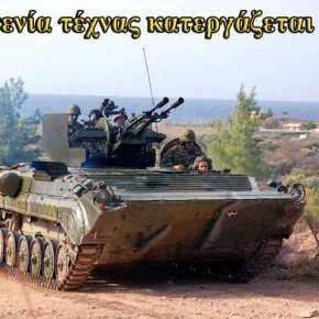 Κινητό πυροβολείο θωρακίζει τα νησιά: 100 ΤΟΜΑ BMP 1A1 με ZU-23-2 θα τσακίσουν τις τουρκικές αποβατικέςεπιχειρήσεις