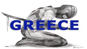 Die Zeit: Οι πιστωτές θα πρέπει να δείξουν «αλληλεγγύη» στηνΕλλάδα