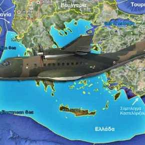 «Σουρωτήρι» ξανά το Αιγαίο με 42 παραβιάσεις από τουρκικάαεροσκάφη