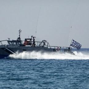 Διαψεύδει το Λιμενικό τα περί εμβολισμού σκάφους από τουρκικήακταιωρό