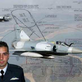 Πτώση Mirage 2000-5: Ένας ειδικός εξηγεί γιατί η έλλειψη ραδιοφάρου μπορεί να προκάλεσε τησυντριβή
