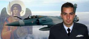 Γιατί προσπαθούν όλοι να πείσουν ότι ο πιλότος του Mirage 2000-5 έπαθε… vertigo; – Για να κρύψουν,τι;
