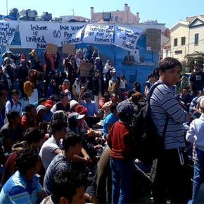 Μυτιλήνη: Υπό κατάληψη η κεντρική πλατεία απόμετανάστες