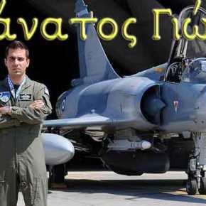 Εξέλιξη που ανατρέπει τα δεδομένα της πτώσης του Mirage2000-5
