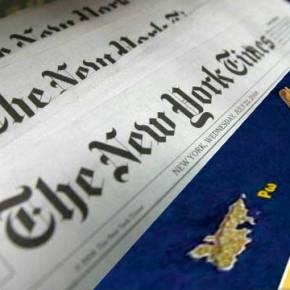 Οι New York Times θέλουν να έρθουν για ρεπορτάζ στηΡω