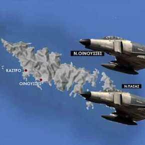 Τουρκικά F-4 πέταξαν πάνω από την Παναγιά και τιςΟινούσσες