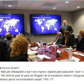 Αλβανία: 22 εκατομμύρια δολάρια θα στοιχίσει η απόκτησηραντάρ
