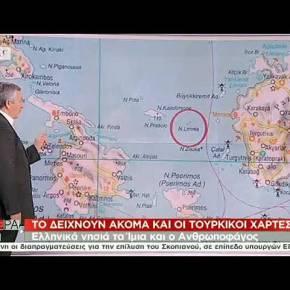 Για να τελειώνουμε: Το ελληνικό βίντεο που πρέπει να κάνει τον γύρο της Τουρκίας – Δείτετο