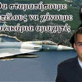 «Κατάρριψη» η πτώση του Mirage; Τι λένε στην Τουρκία και στο ΕλληνικόΠεντάγωνο