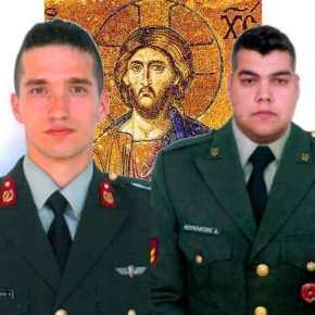 Επέτρεψαν στους γονείς των δύο Ελλήνων στρατιωτικών έκτακτο επισκεπτήριο λόγωΠάσχα