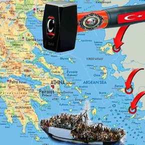 «EGAYDAAK» : ΓΚΡΙΖΑ ΝΗΣΙΑΑΙΓΑΙΟΥ