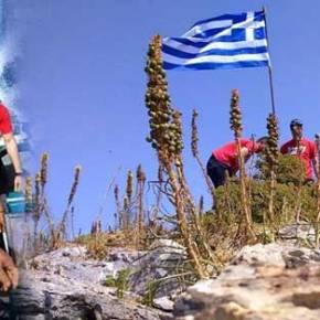 ΕΚΤΑΚΤΟ: Ίμια no 2 – «Τουρκικές δυνάμεις κατέβασαν την ελληνική σημαία από τη νησίδα Ανθρωποφάς» λέει ο Γιλντιρίμ – Ανώτατη πηγή ΥΠΕΘΑ στο pronews.gr: «Η ελληνική σημαία κυματίζει στο νησί που υποτίθεται κατέβασαν οιΤούρκοι»