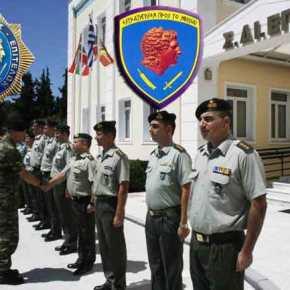 Αφιέρωμα στη Σχολή Διοίκησης και Επιτελών (ΣΔΙΕΠ) του ΣτρατούΞηράς