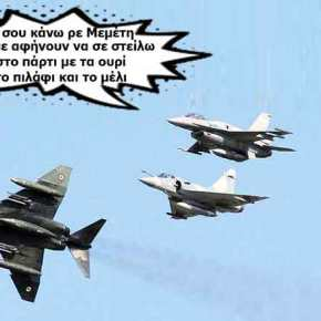 Εικονική αερομαχία ελληνικών – τουρκικών μαχητικών πάνω από τοΑιγαίο