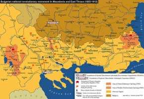 """Μακεδονία του Ίλιντεν το όνομα των Σκοπίων; Τι είναι το""""Ίλιντεν"""""""