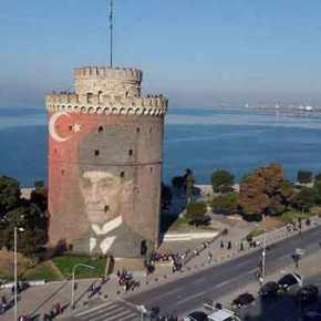Διαβάστε αυτό το άρθρο, για να δείτε τι σχεδιάζεται για την «ανοικτή πόλη»Θεσσαλονίκη