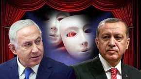 Πόσο εχθροί είναι τελικά Τουρκία και Ισραήλ; Τι δείχνει η διπλωματία και τι ηοικονομία