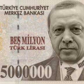 Καταρρέει η λίρα στην Τουρκία: Η κεντρική τράπεζα αύξησε ταεπιτόκια