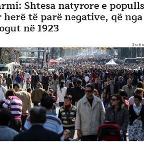Αλβανία: Ανησυχία για τη μείωση των γεννήσεων- Πρώτη φορά από το1923