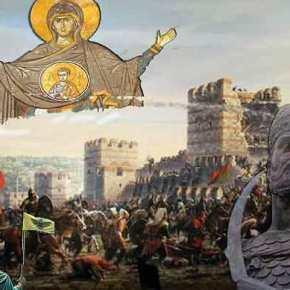Ανατριχιαστικές αλήθειες για την άλωση: «Η Πόλη ανήκει στουςΈλληνες»