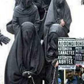 Αλυσοδεμένες γυναίκες που αλλού…στο Πακιστάν – Θεωρούνται εχθροί τουΙσλάμ