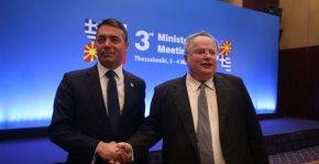 Λύση που θα δίνει στην ΠΓΔΜ προθεσμία για το Σύνταγμα εξετάζει τοΥΠΕΞ