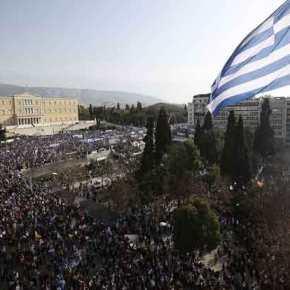 «Σεισμός!» – Eρχεται νέος ξεσηκωμός – Ετοιμάζονται συλλαλητήρια για τοΣκοπιανό