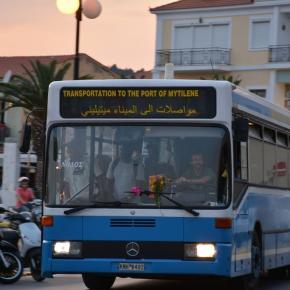 Εικόνα σοκ – Με αραβική ταμπέλα κυκλοφορούν τα λεωφορεία στην Μυτιλήνη – Εκτός ελέγχου ηκατάσταση