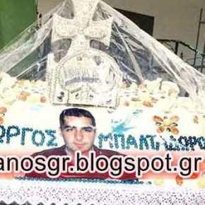 Μνημόσυνο για τις 40 ημέρες από το θάνατο του ΣμηναγούΜπαλταδώρου