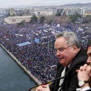 Ξεσηκώνονται οι Μακεδόνες – Κατέθεσαν μήνυση κατά Κοτζιά για «ΕσχάτηΠροδοσία»