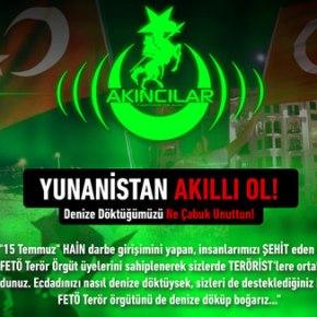 Νέα πρόκληση από Τούρκους χάκερς: Χτύπησαν την ελληνική ιστοσελίδα της Suzuki(Pics)